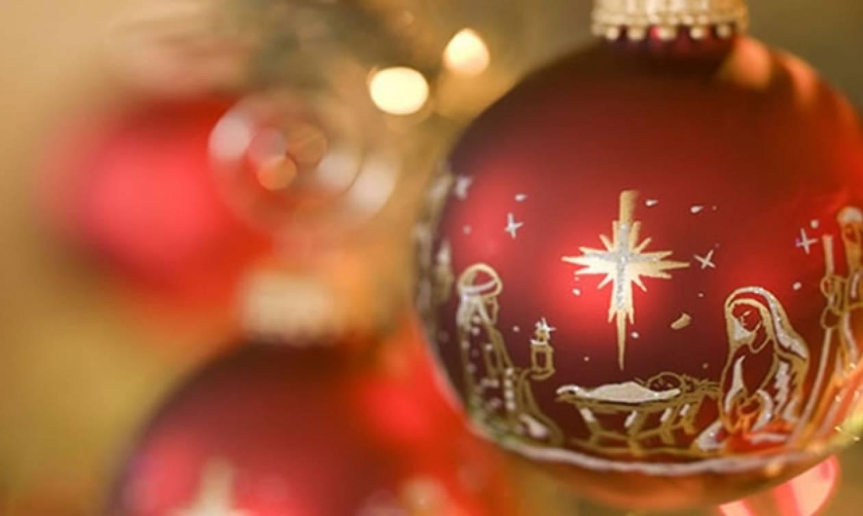 Αυτά τα τρία πράγματα για τα Χριστούγεννα σίγουρα (;) δεν τα γνωρίζατε!