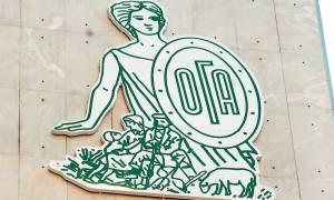 Κοινωνικός Τουρισμός: Αναδιανομή των αδιάθετων δελτίων από τον ΟΓΑ