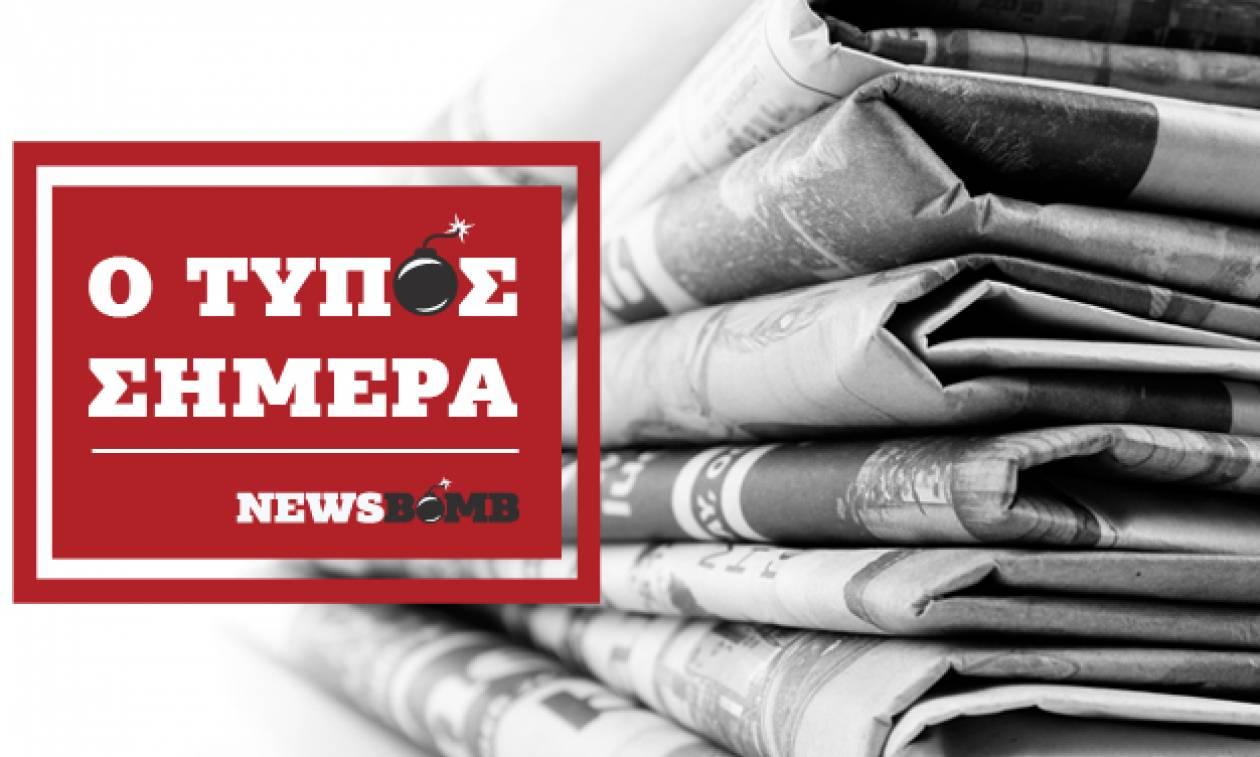 Εφημερίδες: Διαβάστε τα πρωτοσέλιδα των εφημερίδων (16/12/2017)