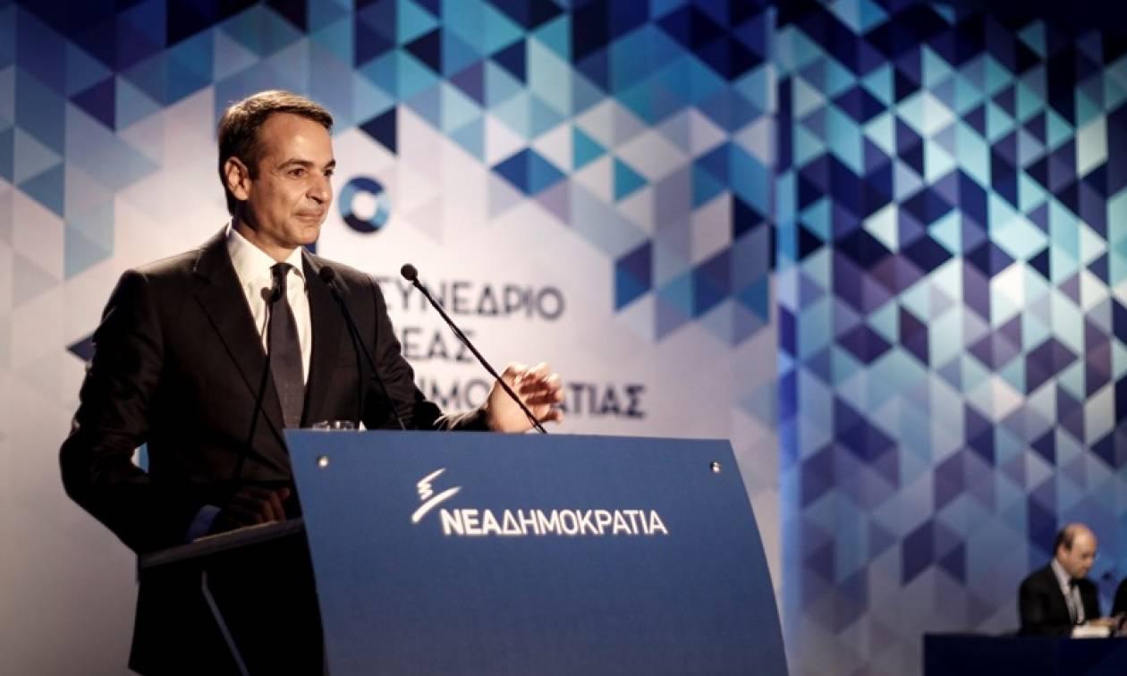 11ο Συνέδριο της ΝΔ - Κυριάκος Μητσοτάκης: «Είμαστε έτοιμοι να αλλάξουμε την Ελλάδα»