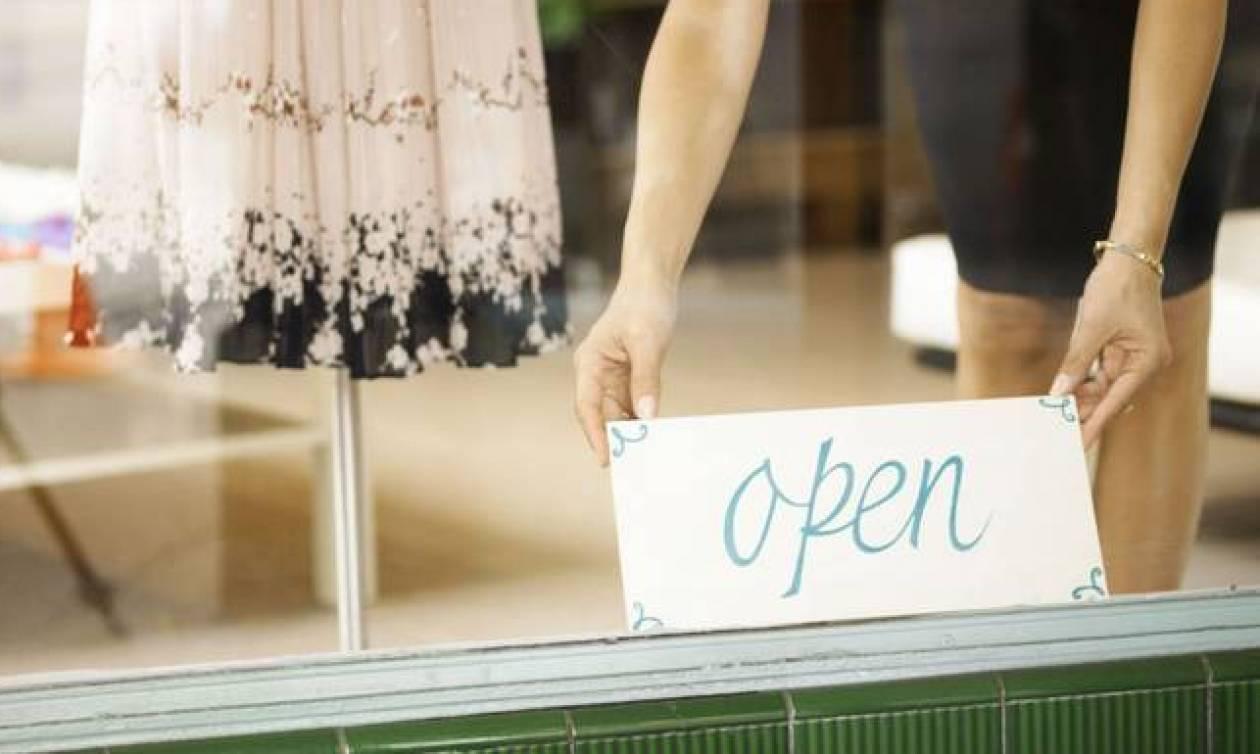 Ανοιχτά τα μαγαζιά αύριο Κυριακή (17/12) - Αυτό είναι το ωράριο λειτουργίας