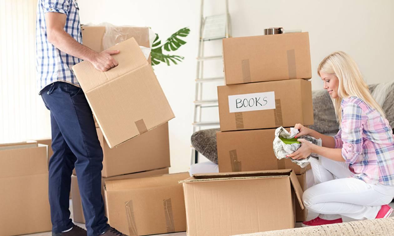 Προσοχή: Διαβάστε γιατί όσοι μετακομίζουν πρέπει να ενημερώνουν την εφορία!