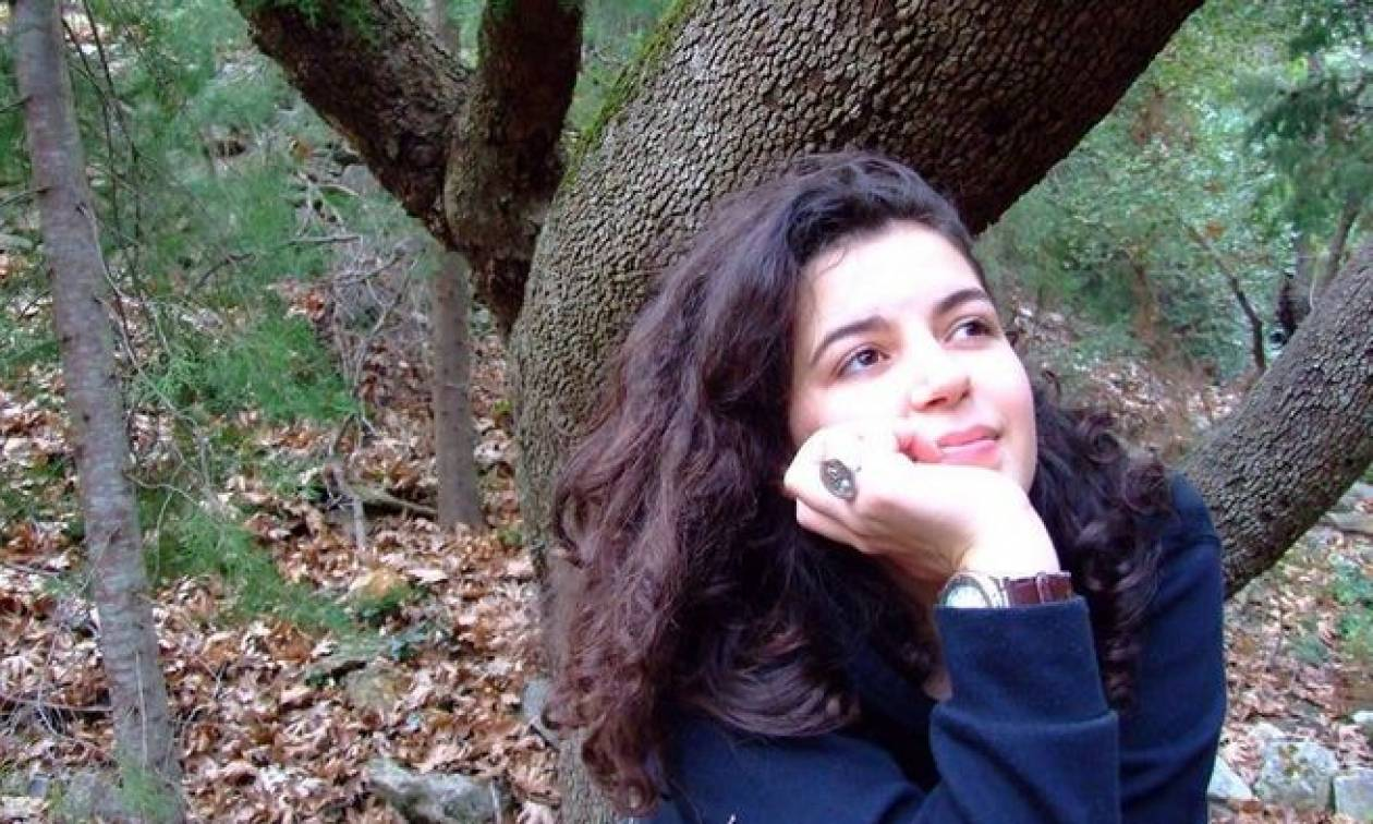 Θρίλερ στη Λακωνία: Εξαφανίστηκε η 26χρονη Ηλιάνα Σταμαδιάνου