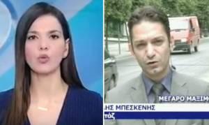 Βασίλης Μπεσκένης: «Λύγισε» η παρουσιάστρια του ΣΚΑΙ όταν μετέδωσε την είδηση του θανάτου του (vid)