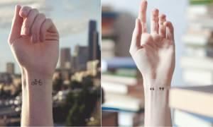 Αυτά είναι τα καλύτερα μικρά τατουάζ που μπορείς να κάνεις!
