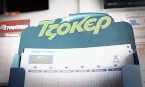 Τζόκερ: Αυτοί είναι οι τυχεροί αριθμοί της αποψινής (17/12) κλήρωσης για τα 600.000 ευρώ