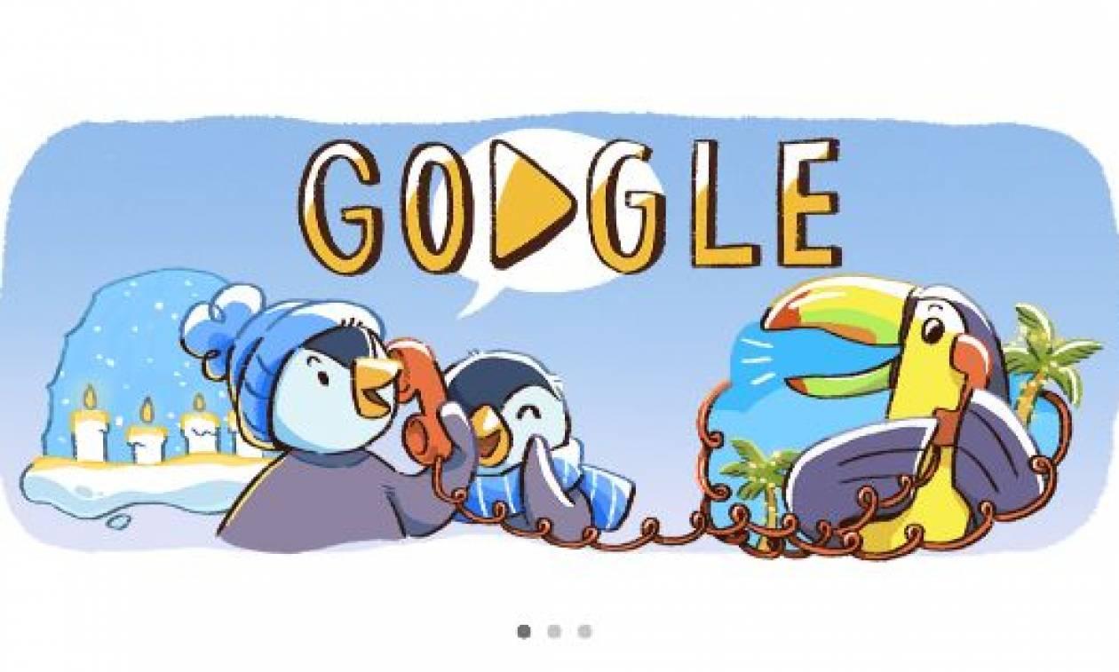 Καλές Γιορτές: Η Google ξεκινά την εορταστική περίοδο με ένα doodle!