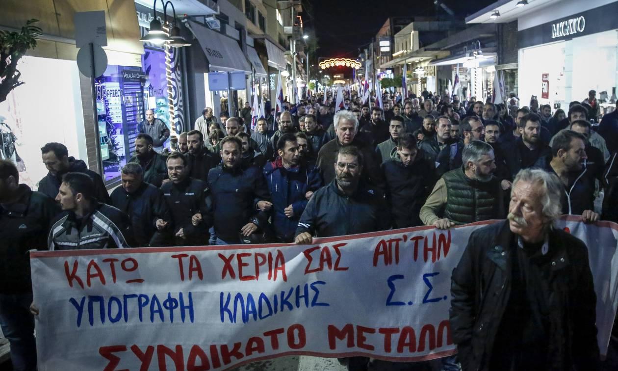 Ελευσίνα: Πορεία πραγματοποίησε το ΠΑΜΕ και φοιτητικοί σύλλογοι