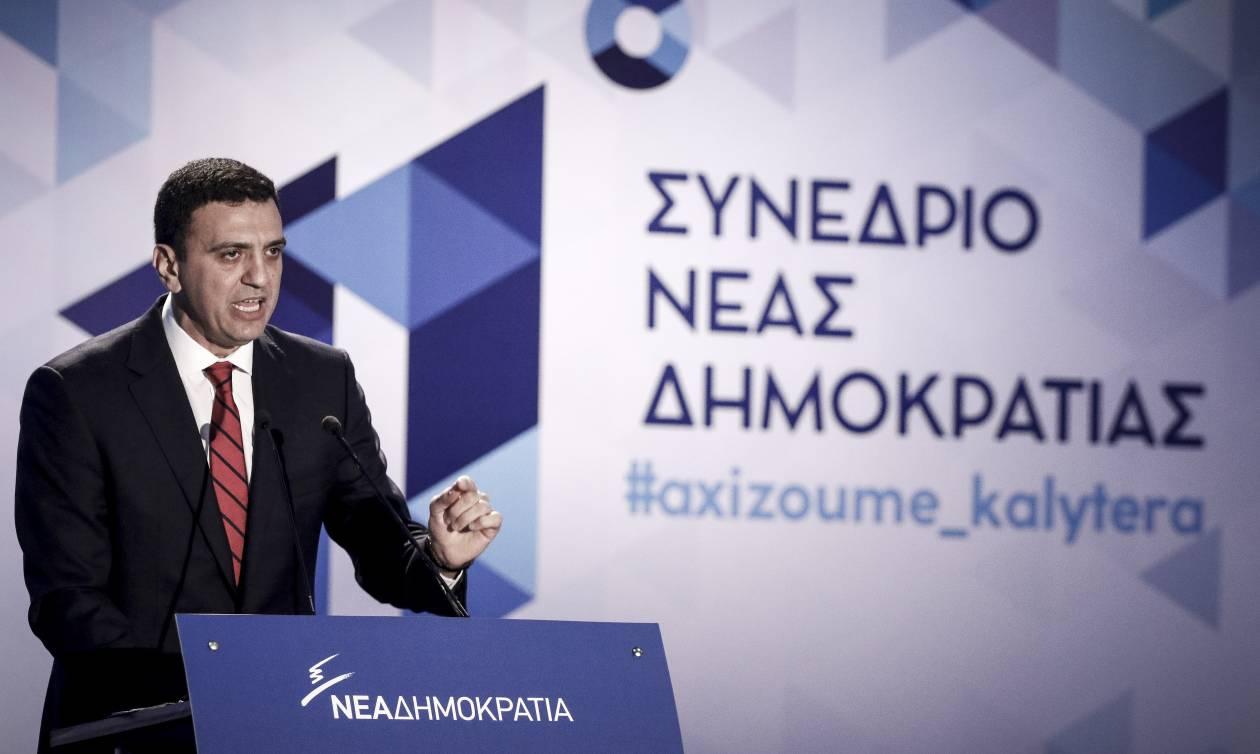 Κικίλιας: Από σήμερα ξεκινά η μεγάλη προσπάθεια να ενώσουμε τους Έλληνες
