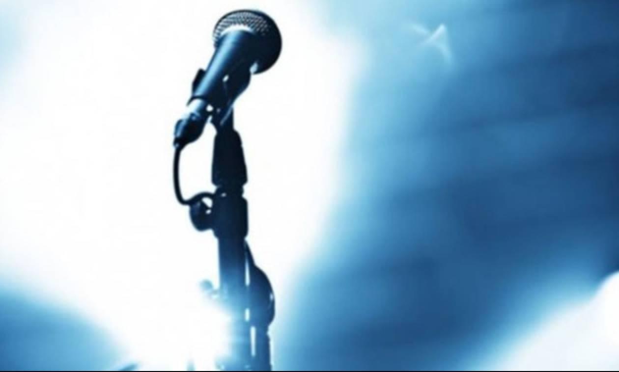 Σοκ: Νεκρός βρέθηκε τραγουδιστής γνωστού συγκροτήματος