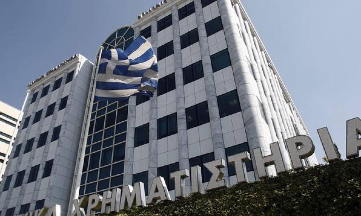 Handelsblatt: Οι επενδυτές εμπιστεύονται και πάλι τα ελληνικά ομόλογα