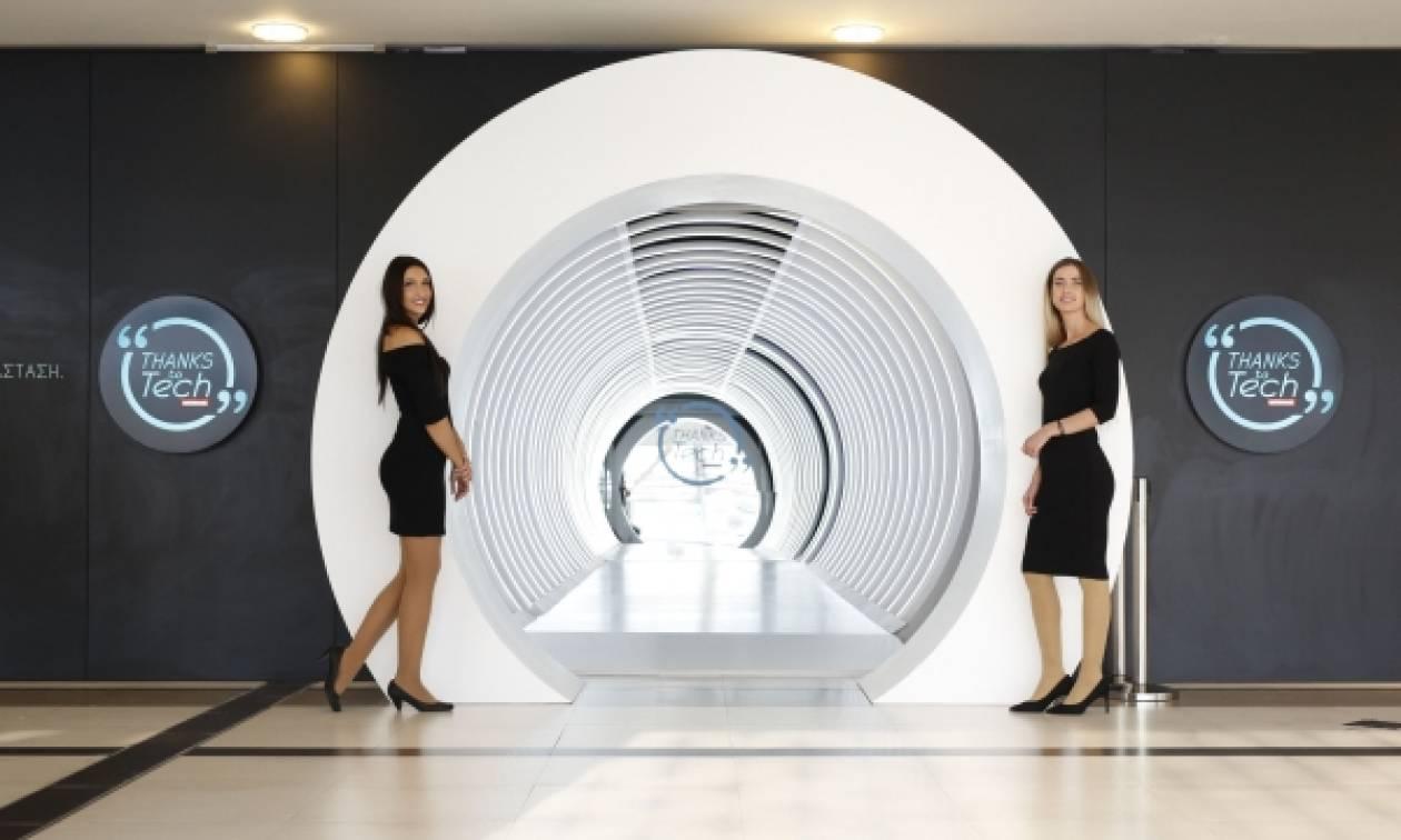 Έκθεση τεχνολογίας από την Κωτσόβολος: Εμπειρίες και συσκευές από το μέλλον με 30.000 επισκέπτες!