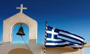 Πρωτοχρονιά 2018: Ποιον Άγιο που εναντιώθηκε στους διωγμούς των Χριστιανών τιμά η Εκκλησία μας