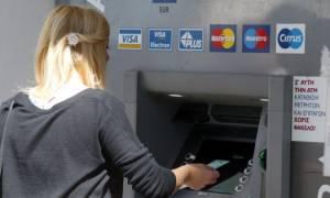 Κοινωνικό μέρισμα: Τι να κάνετε αν η τράπεζα σας δεσμεύσει τα χρήματα