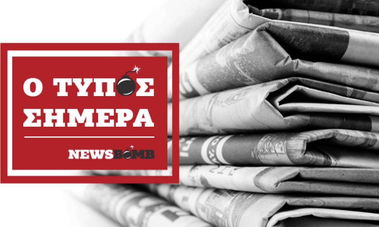 Εφημερίδες: Διαβάστε τα πρωτοσέλιδα των εφημερίδων (20/12/2017)