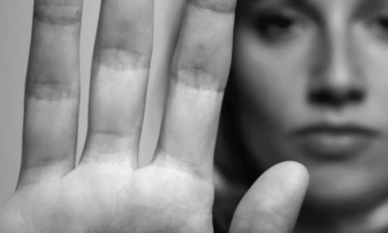 Βία κατά των γυναικών – ένα πρόβλημα με πολλαπλές κοινωνικές διαστάσεις και επιπτώσεις