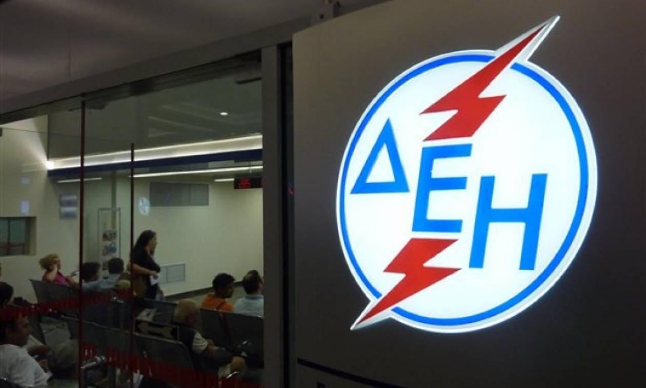 ΔΕΗ: Υπέγραψε δανειακή σύμβαση με ΕΤΕπ