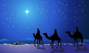 Το Άστρο της Βηθλεέμ μέσα από τα ιερά κείμενα και τις επιστημονικές προσεγγίσεις