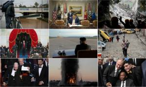 Ανασκόπηση 2017: Οι φωτογραφίες που «σημάδεψαν» τη χρονιά που φεύγει