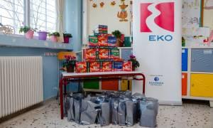 Η ΕΚΟ μοιράζει παιχνίδια, χαρά και χαμόγελα!