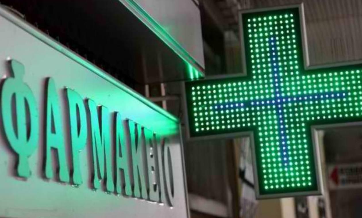 ΠΦΣ: Η κυβέρνηση είχε την ευκαιρία να κλείσει οριστικά το ιδιοκτησιακό των φαρμακείων