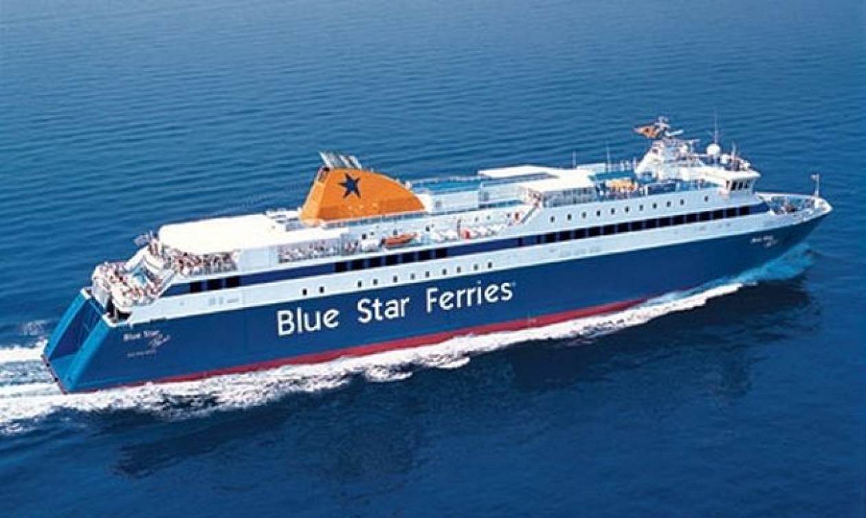 Blue Star Ferries: Ανακοίνωση αλλαγής ώρας