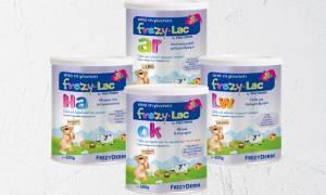 Ανάκληση Frezylac: Ενδέχεται να έχουν διατεθεί προϊόντα βρεφικού γάλακτος και μέσω e-shop