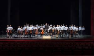 Εναρκτήρια Συναυλία Ελληνικής Συμφωνικής Ορχήστρας Νέων (ΕΛΣΟΝ)