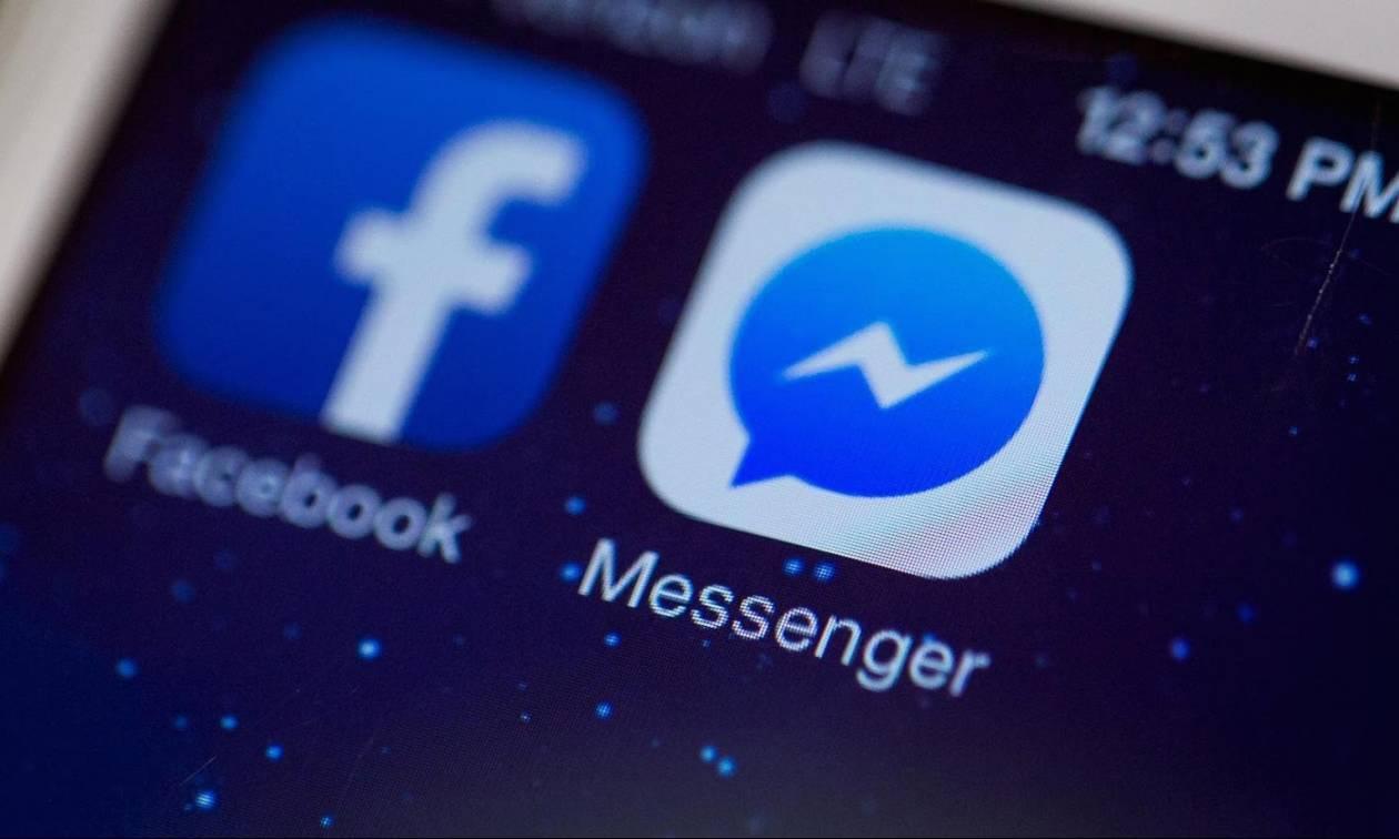 Έτσι θα αποφύγετε τους ενοχλητικούς φίλους στο Facebook