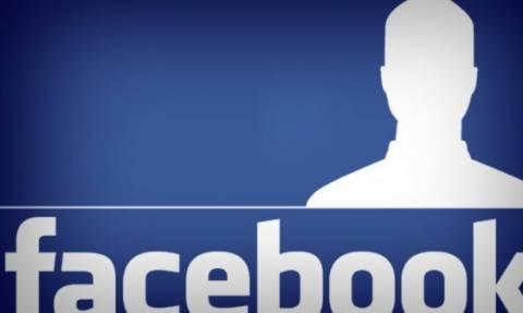 Λογισμικό του Facebook εντοπίζει χρήστες με τάσεις αυτοκτονίας