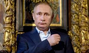 Ποιο ελληνικό πανεπιστήμιο βράβευσε τον Βλάντιμιρ Πούτιν