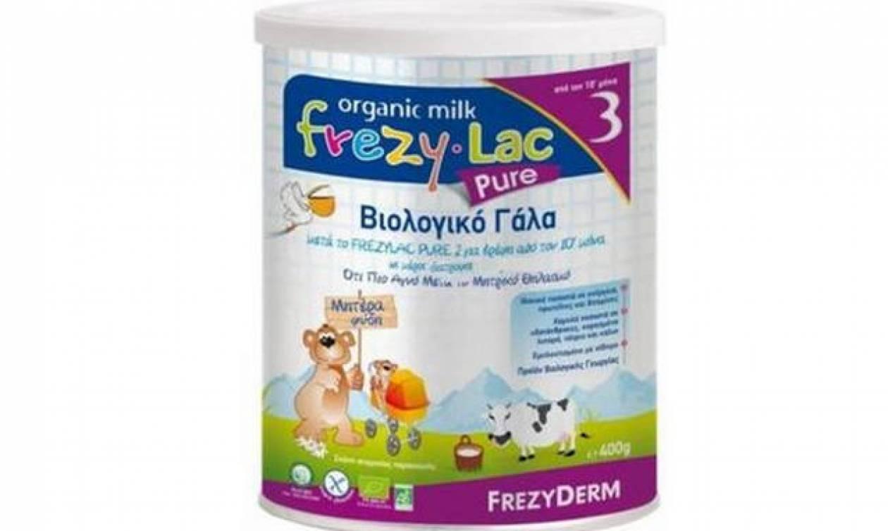 Frezylac: Οδηγίες για την αντικατάσταση του βρεφικού γάλακτος που αποσύρεται