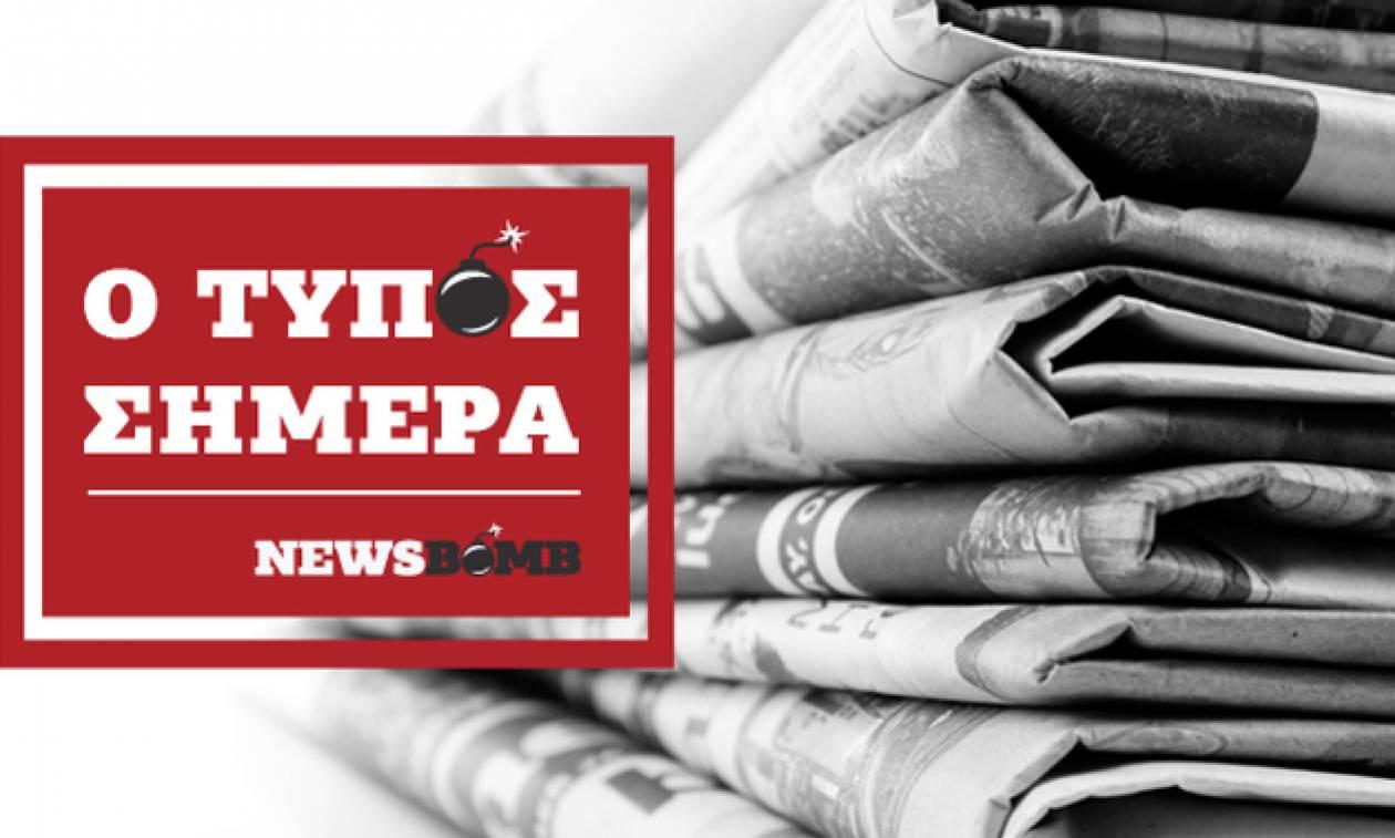 Εφημερίδες: Διαβάστε τα πρωτοσέλιδα των εφημερίδων (23/12/2017)