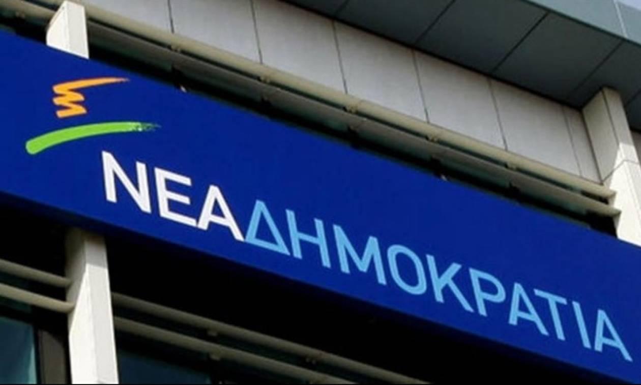 Απάντηση της ΝΔ στην κυβέρνηση για την ονομασία των Σκοπίων