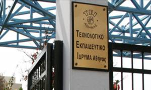 Υπουργείο Παιδείας: Τι θα ισχύσει με τα πτυχία αποφοίτων των ΤΕΙ Αθήνας - Πειραιά