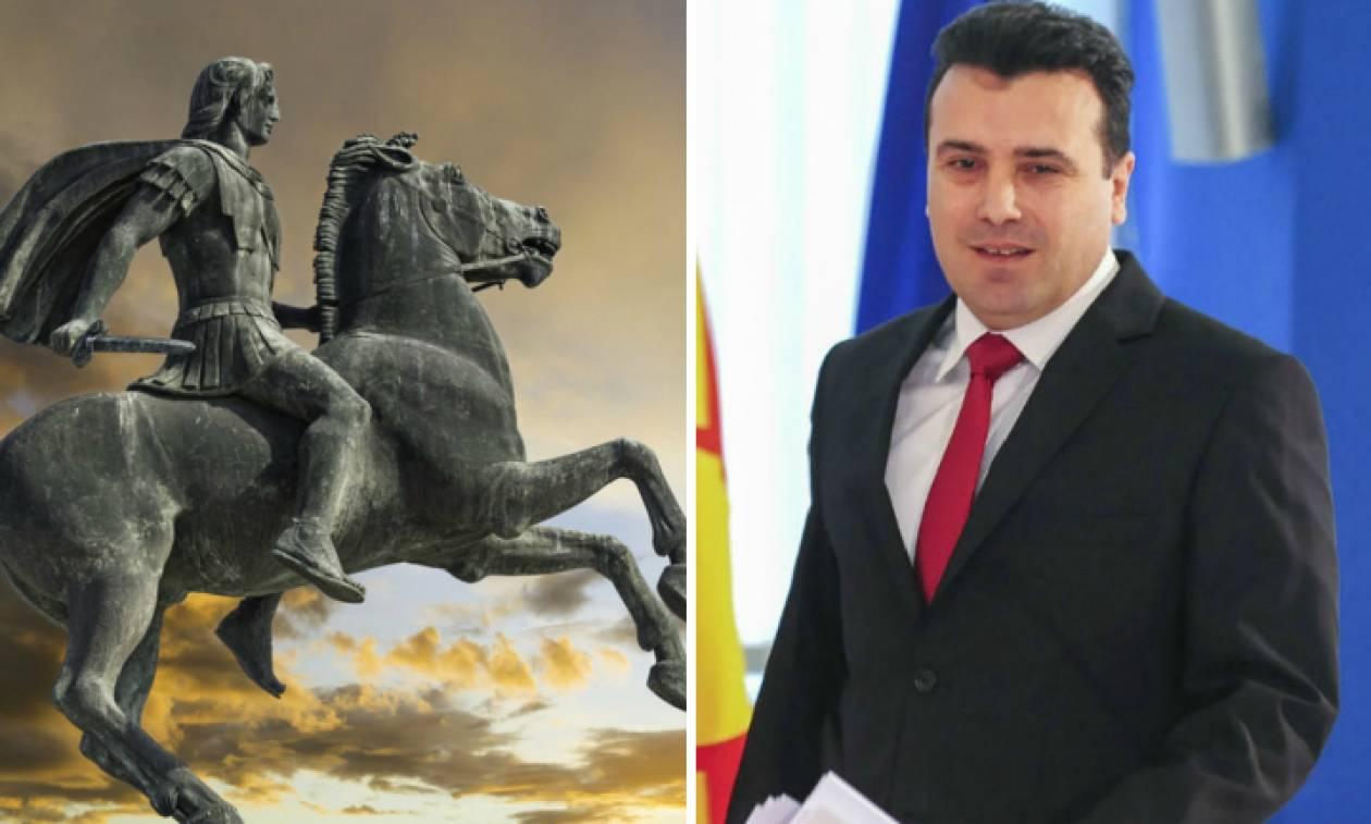 Ραγδαίες εξελίξεις στο Σκοπιανό – Ζάεβ: Εγκαταλείπουμε τη ρητορική για τον Μ. Αλέξανδρο