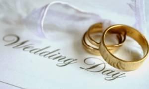 Ανασκόπηση 2017: Αυτοί είναι οι γάμοι της διεθνούς showbiz