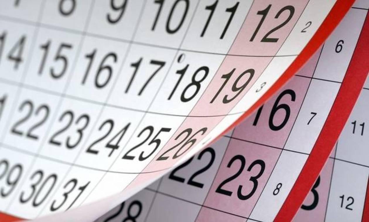 Αργίες 2018: Ποιες… αργίες; Ούτε ένα τριήμερο! -  Πότε «πέφτει» το Πάσχα (ΔΕΙΤΕ ΟΛΗ ΤΗ ΛΙΣΤΑ)