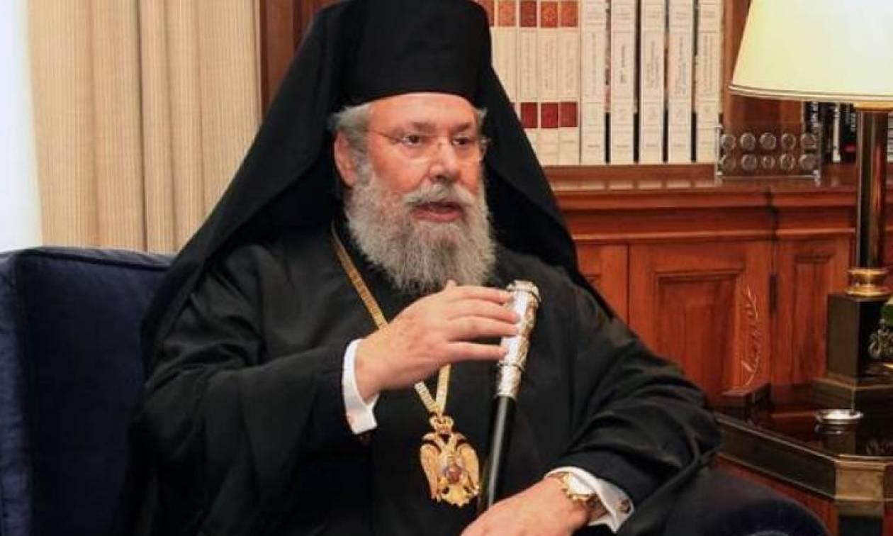 Παρέμβαση του Αρχιεπισκόπου Χρυσοστόμου για το περιεχόμενο της λύσης του Κυπριακού