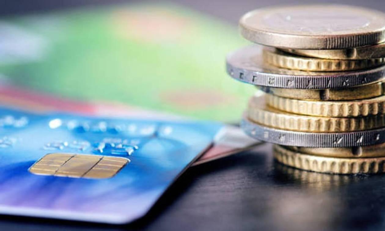 Λοταρία αποδείξεων - aade.gr - TAXISnet: Δείτε με ένα κλικ ΕΔΩ αν κερδίσατε τα 1.000 ευρώ
