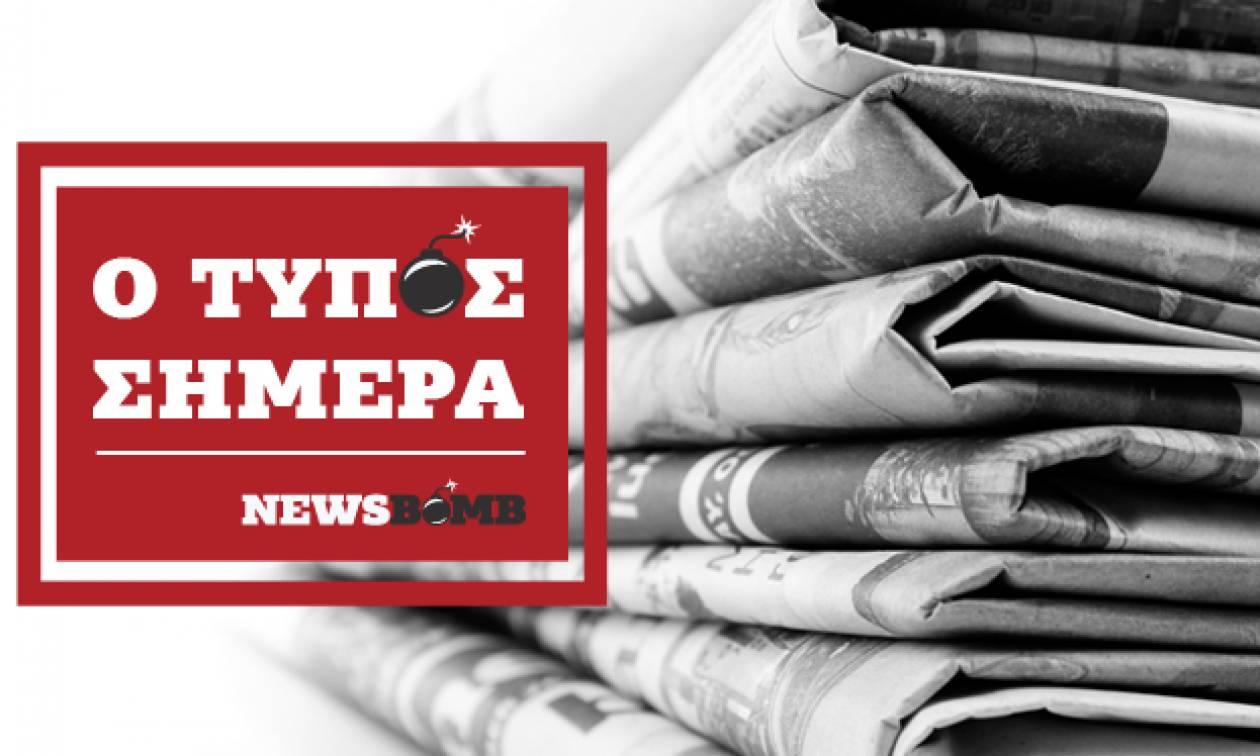 Εφημερίδες: Διαβάστε τα πρωτοσέλιδα των εφημερίδων (27/12/2017)