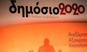 Τι αλλάζει στο Δημόσιο - Το στοίχημα της ηλεκτρονικής διακυβέρνησης