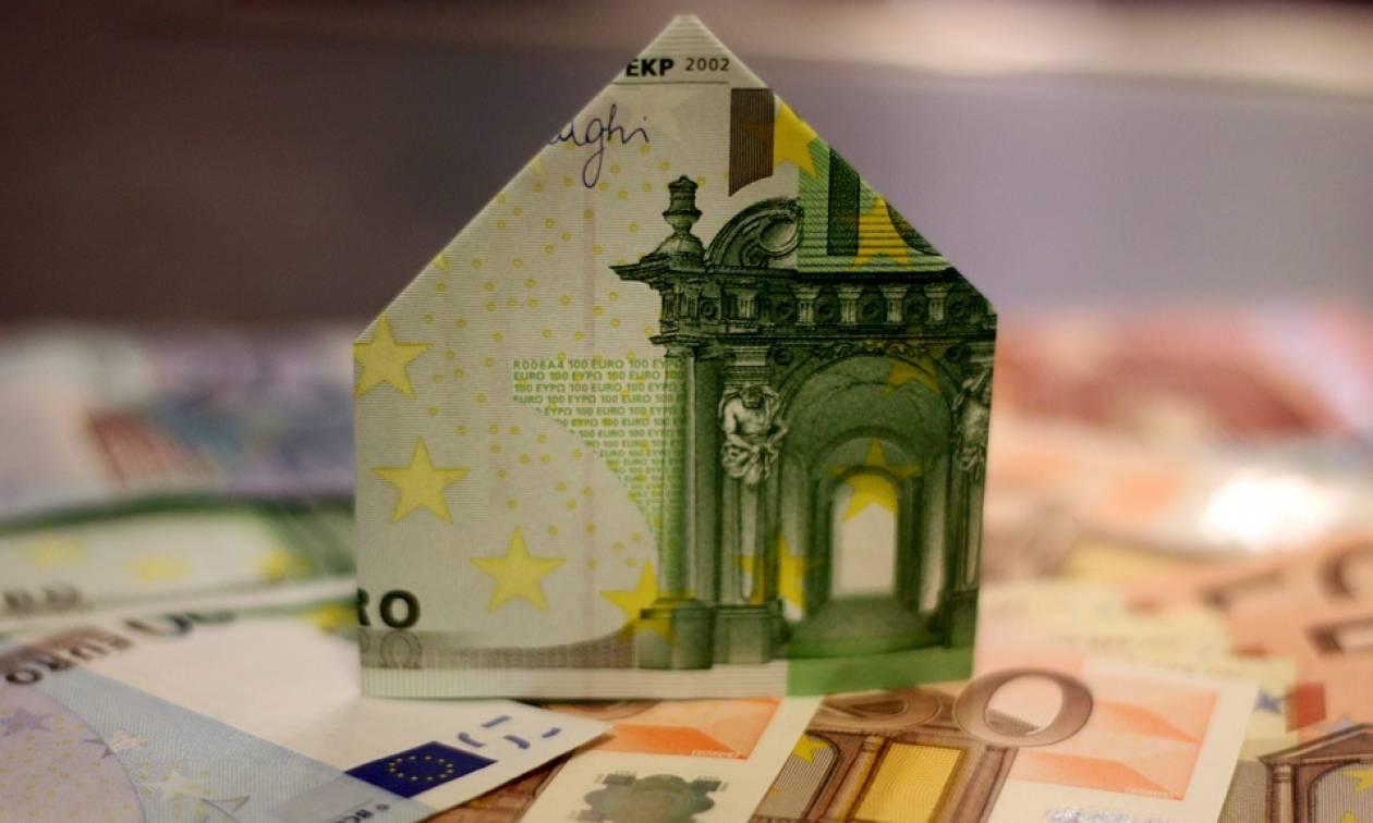 Έχεις χρέος; Δίνεις το σπίτι σου οικειοθελώς, για να το διαγράψεις
