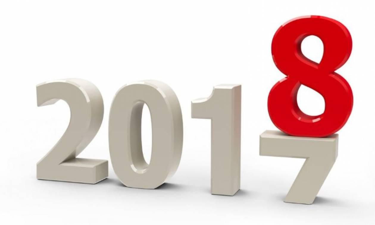 Ανασκόπηση 2017: Τα γεγονότα που «σημάδεψαν» τη χρονιά που φεύγει!