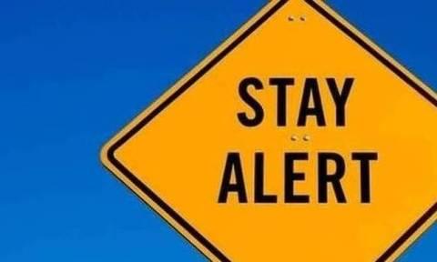 Η Γενική Γραμματεία Πολιτικής Προστασίας μάς προειδοποιεί ΟΛΟΥΣ: Προσοχή τις επόμενες ώρες!