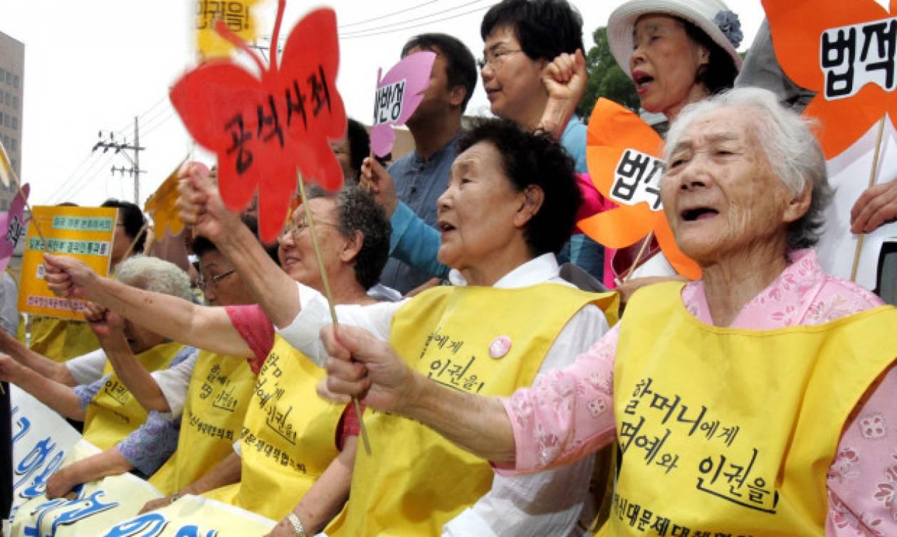 Η Νότια Κορέα για τη μυστική συμφωνία με την Ιαπωνία και τις «γυναίκες ανακούφισης»