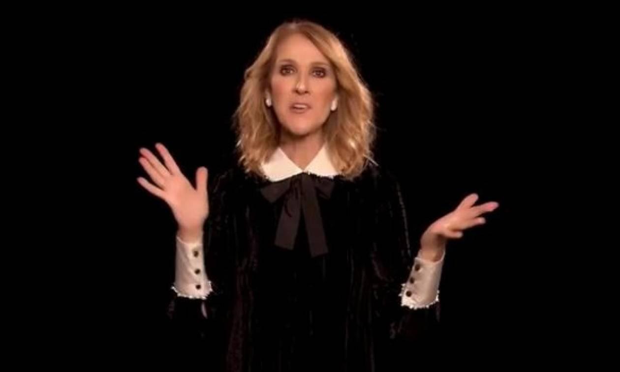 Τι ευχήθηκε η Σελίν Ντιόν στους θαυμαστές της (video)