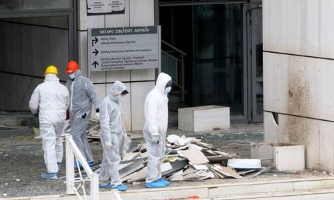 Group assumes responsibility for bombing of Appeals Court in Athens