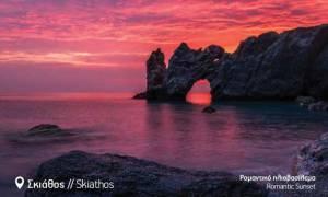 H AEGEAN ταξιδεύει την αυθεντική ομορφιά της Ελλάδας σε όλο τον κόσμο (pics)