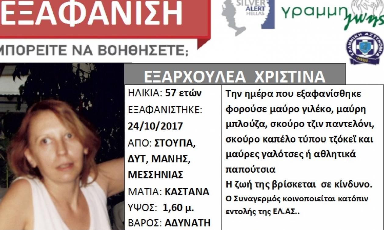 Θρίλερ με μυστηριώδη εξαφάνιση 57χρονης στη Μάνη